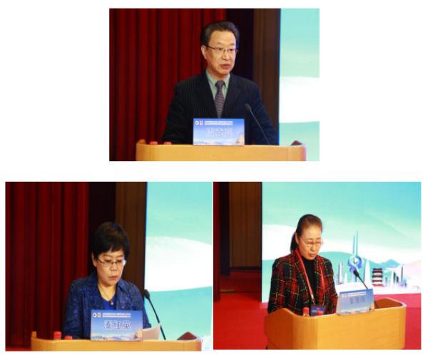 山东省医院协会第三届理事会第三次会议在济南顺利.png