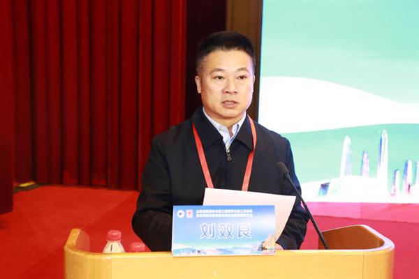 山东省医院协会第三届理事会第三次会议在济南.png